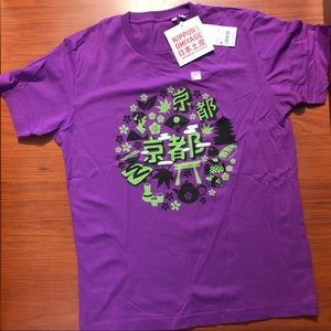 Uniqlo omiyage series purple T-shirt Medium nwt